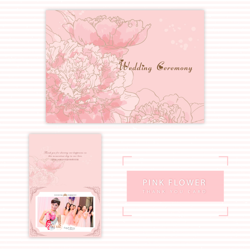pink-flower_wedex-thank-you-card-blog