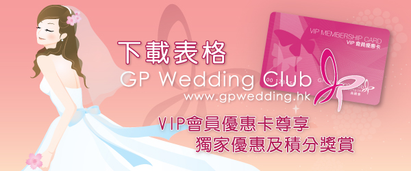 weddingbloom-blog-banner-20141217