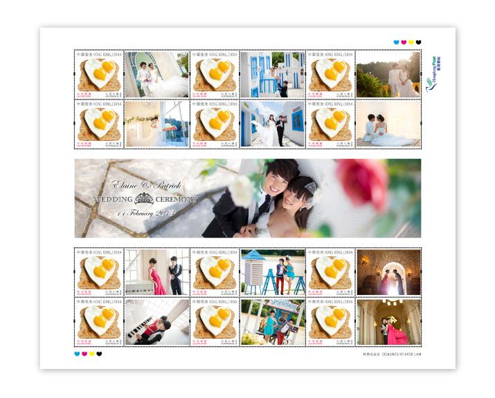 2015年版「心思心意」郵票