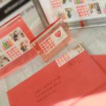 心思心意郵票(14) 「心思心意郵票 + 婚禮」水晶相框 存起甜蜜一刻