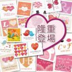 心思心意郵票(13) 「心思心意郵票 + 婚禮」圖像郵票 個性訂製 盡顯風格