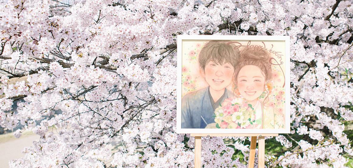 結婚資訊(26) 來自日本13個插畫家嘅溫暖似顏畫作—World One