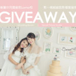 ❤️Wedding Bloom x Secret Place Studio 閨蜜照Giveaway❤️