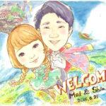 結婚資訊(30)  用屬於童年回憶嘅動畫 ︳製作似顏手繪婚照