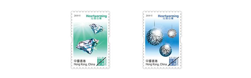 2019年版「心思心意」郵票