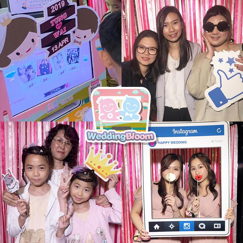 ♥Tung & Wai♥ WEDDING PHOTOBOOTH @ 尖沙咀譽宴星海The One